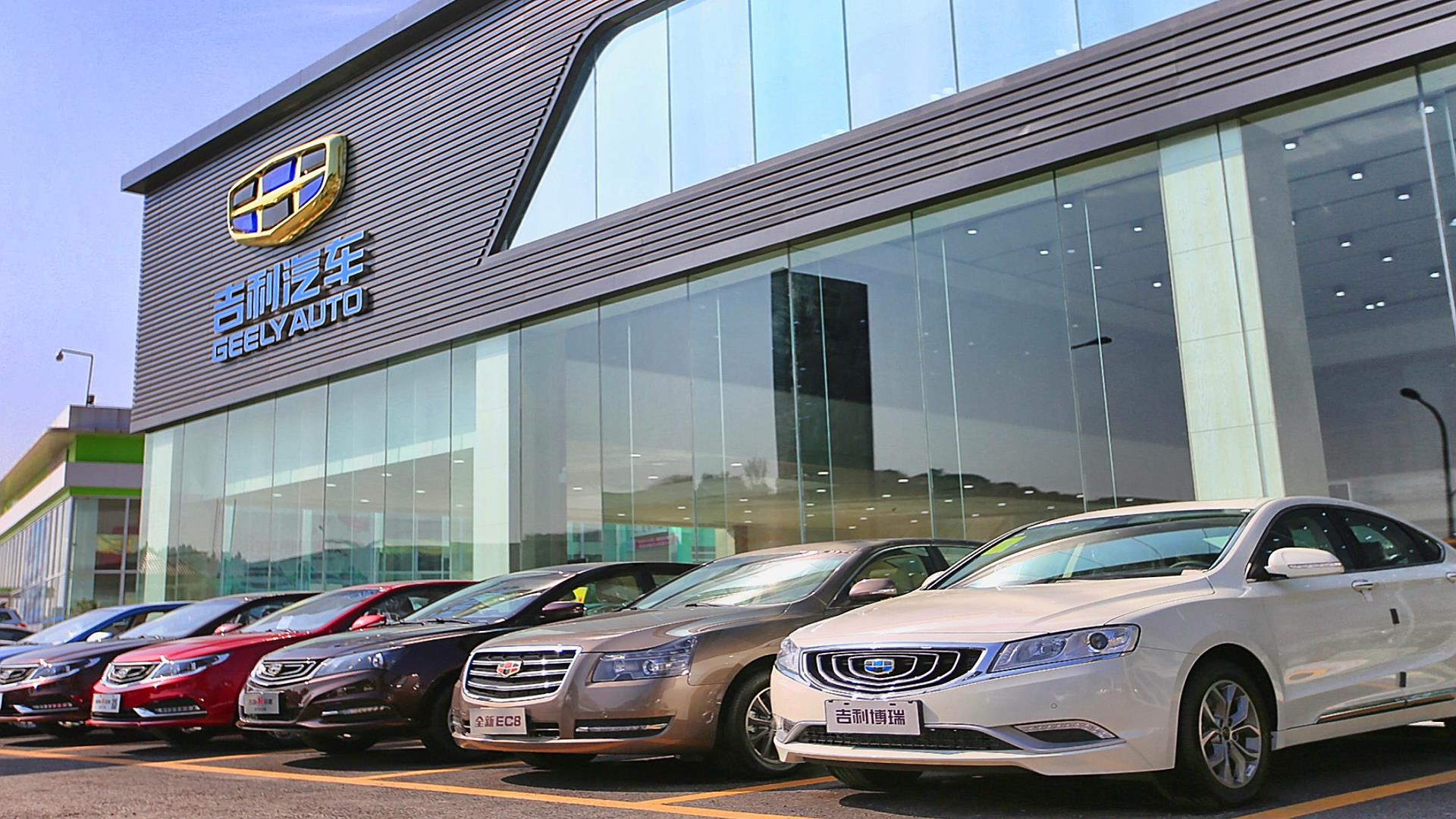 Geely Auto Opens 18 4S Dealerships in Southwest China Geely Global