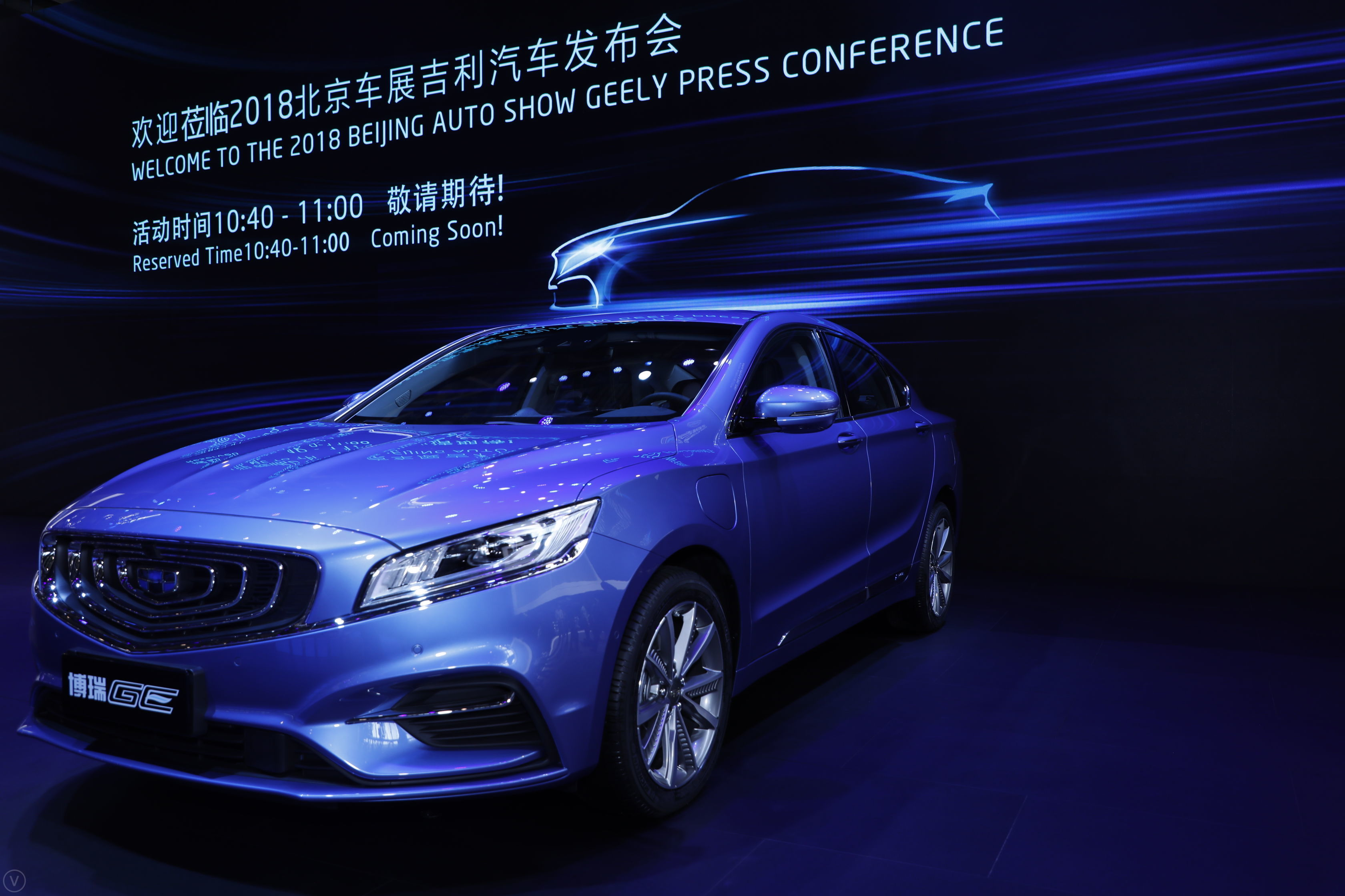 2018 Geely Global