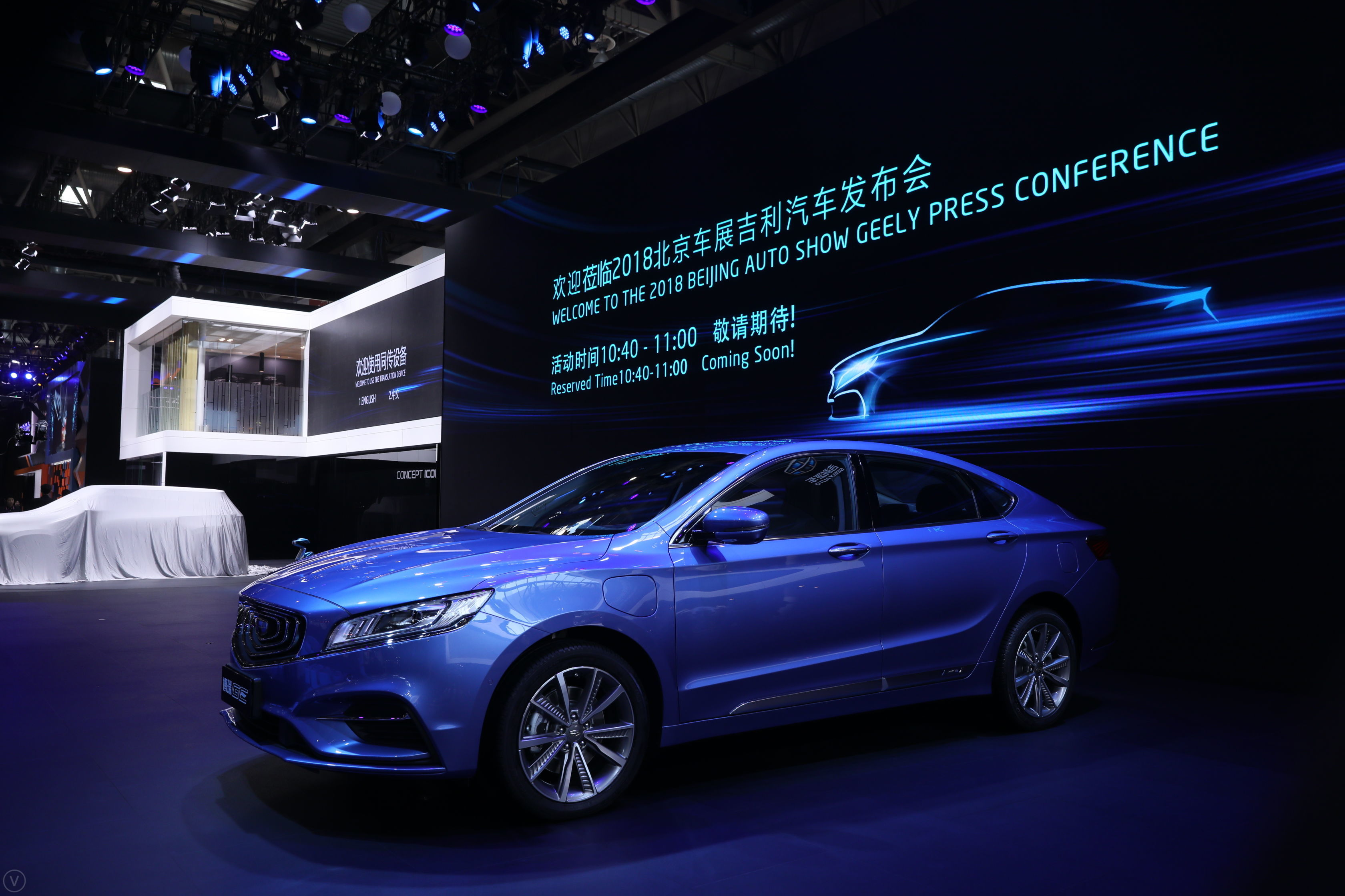 Geely S Reveals New Energy Flagship Sedan At The 2018 Beijing Auto